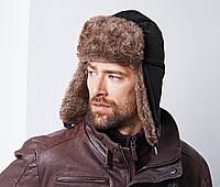 Классная шапка-ушанка от тсм tchibo Германия размер универсальный