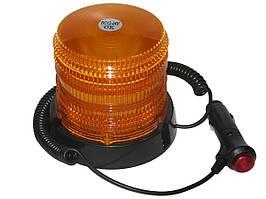 Мигалка LP-12240 PULSO желтая светодиодная 12-24v/7.2w/36SMD-5050 в прикур/выкл