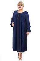 Нарядное женское платье батал Анжелика синий (62-72)