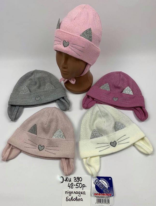 Детская шапка для девочки Кот р.48-50 опт