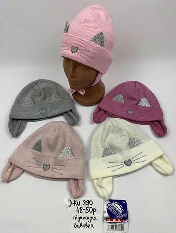 Детская шапка для девочки Кот р.48-50 опт, фото 2