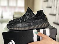 Кросівки жіночі в стилі  Adidas x Yeezy Boost  чорні  (Рефлективні)  ТОП якість
