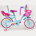 Детский двухколесный велосипед для девочки с корзинкой PRINCESS 19PS02-18 розово-голубой, фото 4