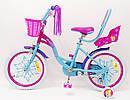 Детский двухколесный велосипед для девочки с корзинкой PRINCESS 19PS02-18 розово-голубой, фото 3