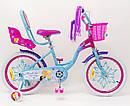 Детский двухколесный велосипед для девочки с корзинкой PRINCESS 19PS02-18 розово-голубой, фото 8