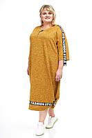 Яркое женское платье батал Кора горчица (58-68)