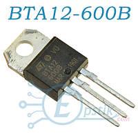 BTA12-600B, симистор 12А, 600В, TO220
