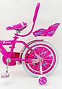 Дитячий двоколісний велосипед для дівчинки з кошиком BEAUTY 19ВВ01-18 рожевий, фото 6
