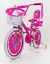 Дитячий двоколісний велосипед для дівчинки з кошиком BEAUTY 19ВВ01-18 рожевий, фото 4