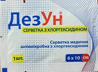 "Серветка протимікробна з хлоргексидином ""ДезУн"""