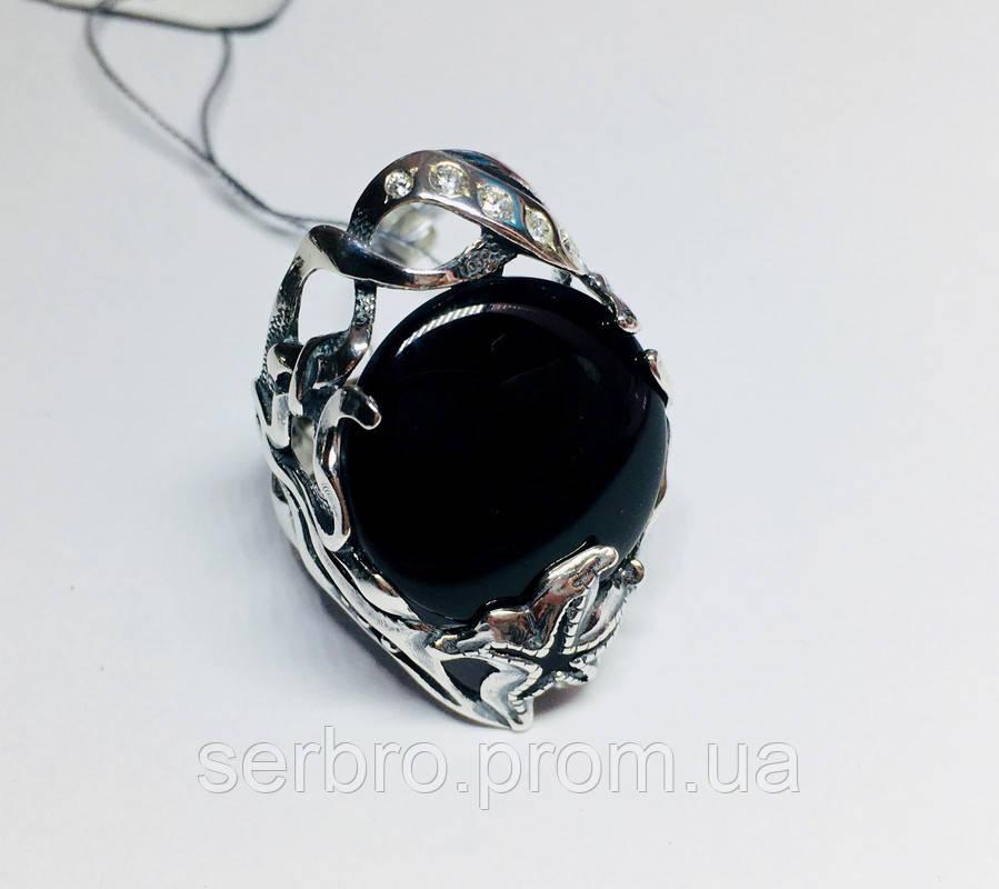 Кругле срібне кільце з обсидіаном Ромилда