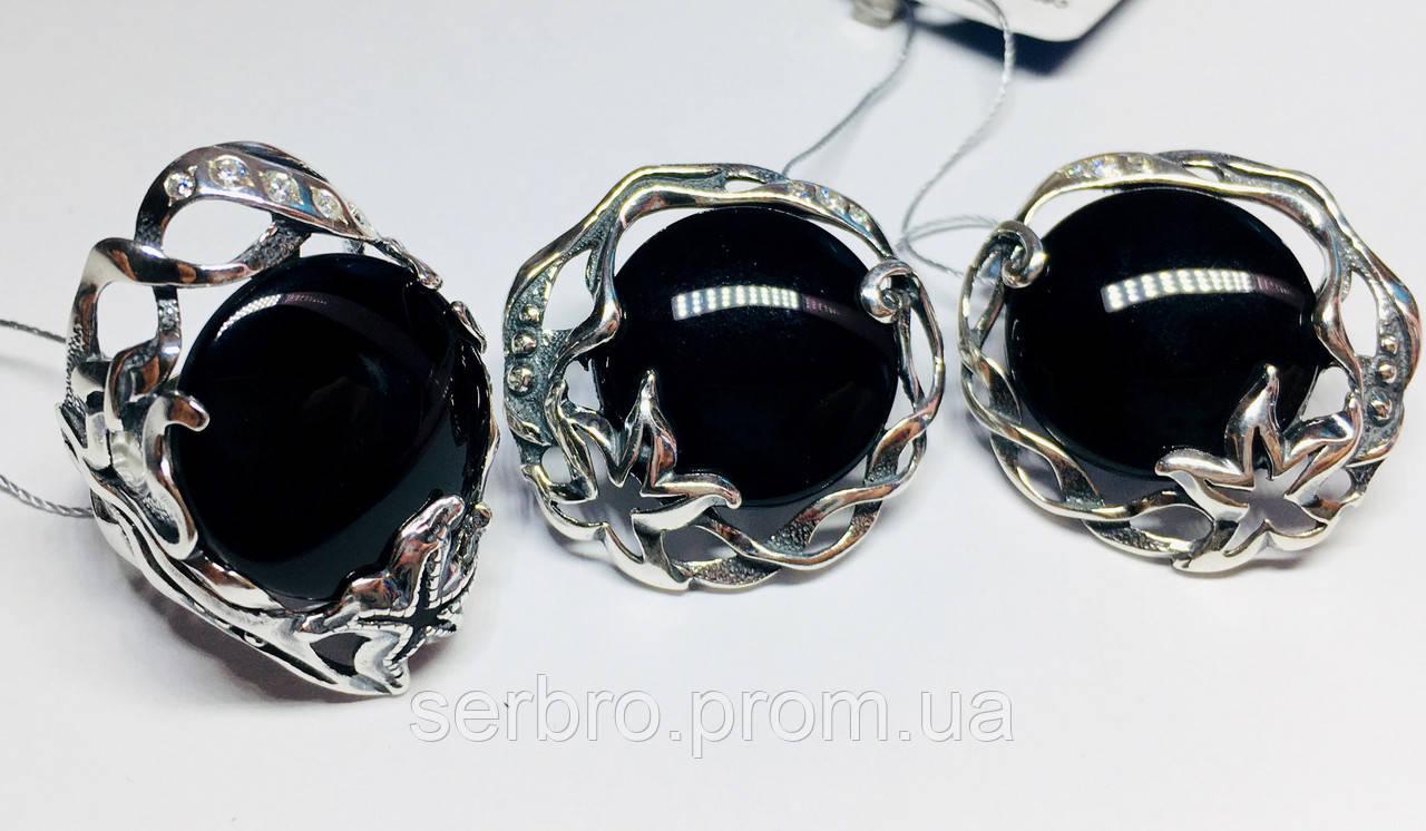 Круглый набор в серебре с обсидианом Ромилда