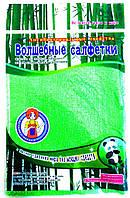 Бамбуковая салфетка для посуды уплотненная 23х18 см