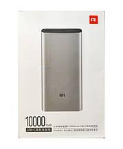Внешний аккумулятор Xiaomi Mi Power Bank 3 10000 mAh (USB+Type-C) PLM12ZM Серебро цвет