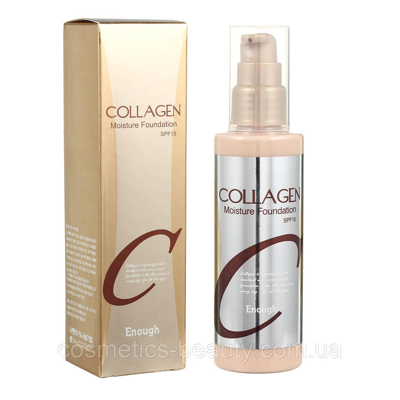 Корейская тональная основа с коллагеном Enough Collagen Moisture Foundation (тон 21).