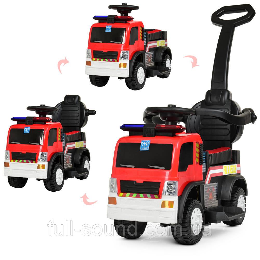 Толокар электромобиль пожарная машина с пультом 3 в 1