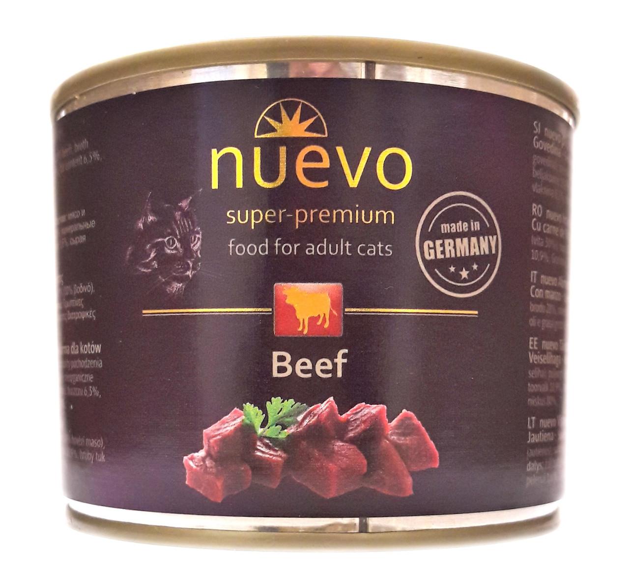 Консерви для кішок Нуево Nuevo Beef з яловичиною 200 г