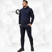 Мужской утепленный спортивный костюм темно-синего цвета