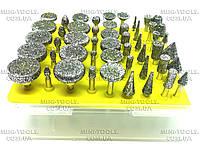 """Набор алмазных боров 50 шт. """"крупная фракция"""" YDS Tools"""