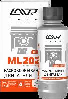 Раскоксовывание двигателя МL202 LAVR 185 мл