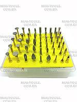 Набор алмазных боров мелкая фракция 50 шт. (мелкие насадки) YDS Tools