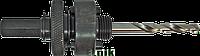 Хвостовик для шестигранной коронки -11mm Bi-metal (32-210), DIAGER [SD65X651HEX03ZE400]