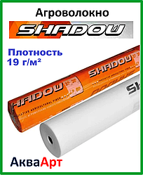 Агроволокно белое Shadow 19 г/м² 1,6 х100 м. (Чехия)