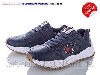 Мужские кроссовки Maximum р41 (код 1074-00)