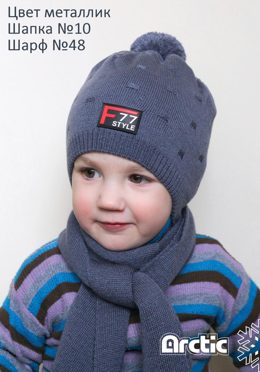 010 Детская шапка F77. р.48-52 (2-4 года) Джинс, т.синий, металлик., св.сер меланж