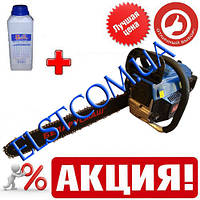 Бензопила Беларусмаш ББП-5200 (2 шины, 2 цепи)