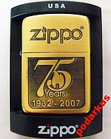 Зажигалка Zippo Бензиновая  золотая