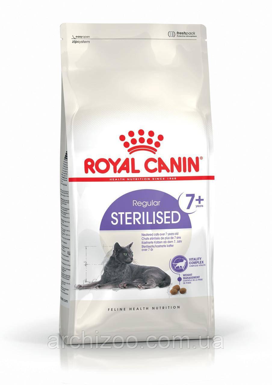 Royal Canin Sterilised 7+ 1,5кг для стерилизованных кошек старше 7 лет