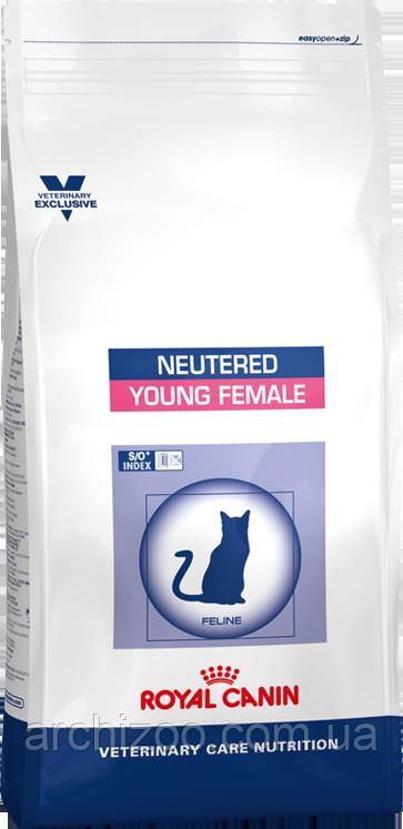 Royal Canin Young Female S/O  Роял Канин для кошек с момента стерилизации до 7 лет
