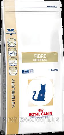 Royal Canin Fibre Responce Feline 2кг для кошек при нарушениях пищеварения, фото 2