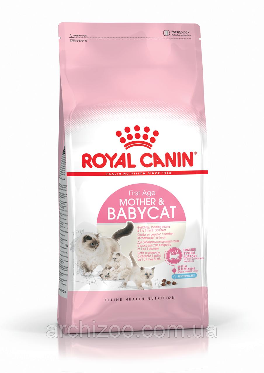 Royal Canin Mother&Babycat 2кг для котят до 4 месяцев, беременных и кормящих кошек