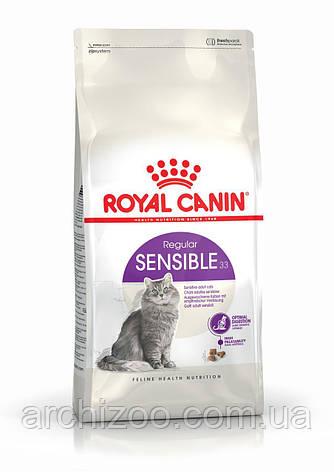 Royal Canin Sensible 2кг для взрослых кошек с чувствительным пищеварением, фото 2