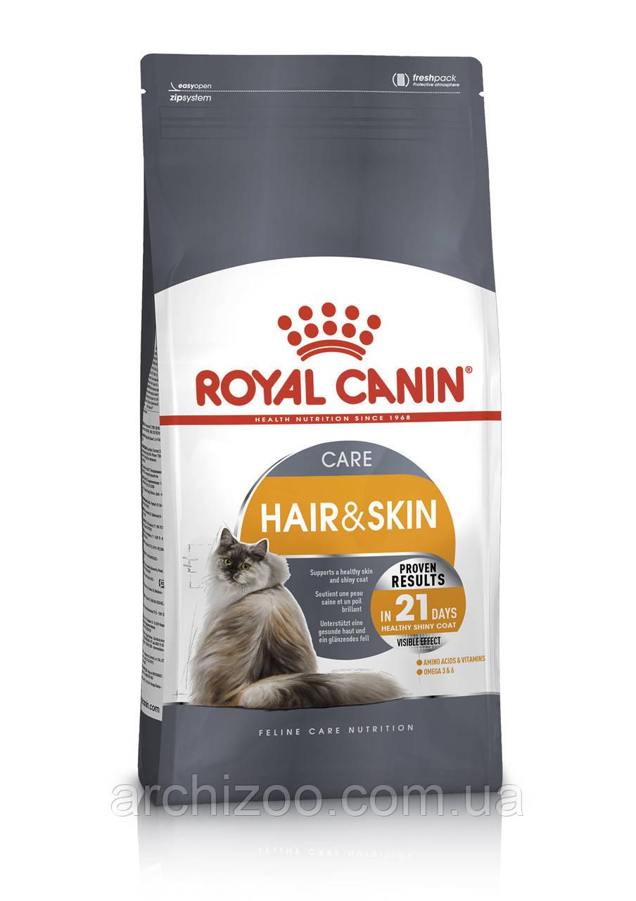 Royal Canin Hair & Skin 2кг для взрослых кошек с проблемной шерстью и чувствительной кожей