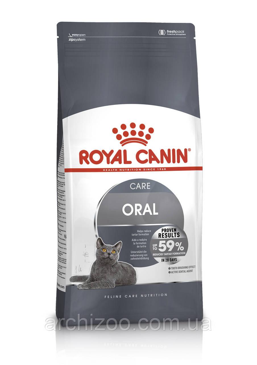 Royal Canin Oral Sensitive 0,4кг для взрослых кошек для профилактики образования зубного камня.