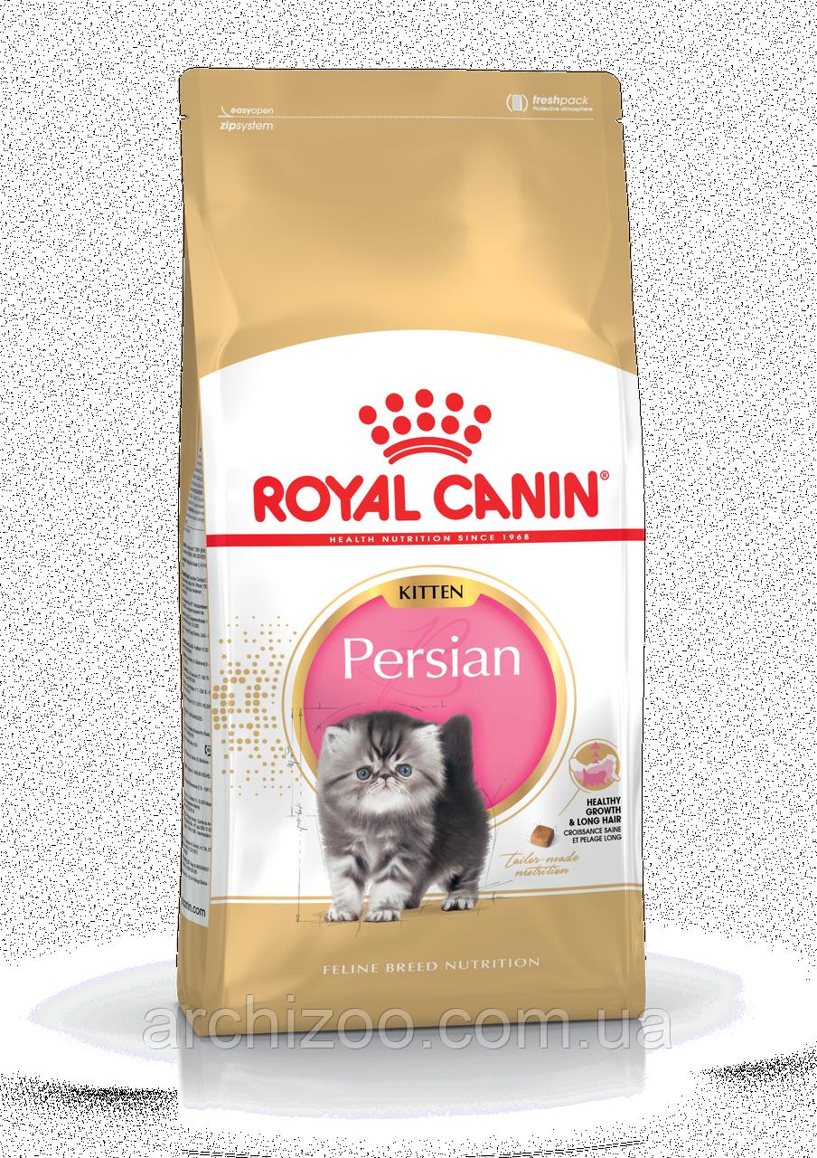 Royal Canin Kitten Persian 400 г для персидских котят