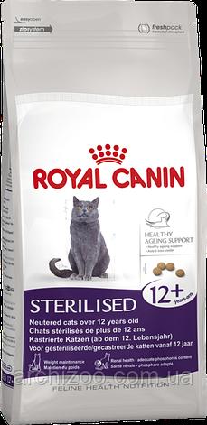 Royal Canin Sterilised 12+ для стерилизованных кошек старше 12 лет 2 кг, фото 2