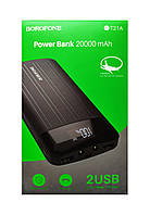 Внешняя мобильная батарея Power bank Borofone BT21A Universal energy 20000mAh (Черный)