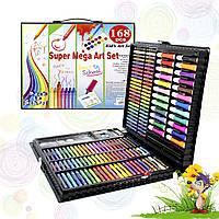 Набор для рисования Super Mega Art Set Black 168 предметов Чемоданчик с ячейками Фломастеры Мелки Карандаши