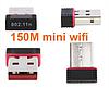 Адаптер сетевой USB 150Mb mini 1308CL-UW01 WIFI