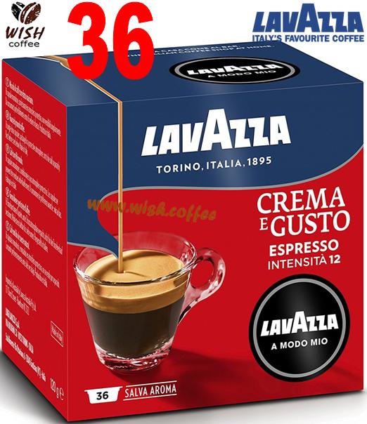 Кофе в капсулах Lavazza A Modo Mio Crema e Gusto (Int = 12; 36 капсул)