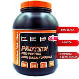 Протеин для быстрого роста мышц для начинающих 2кг. от BioLine Nutrition + GABA 80%, фото 3
