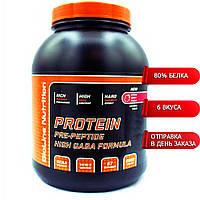 Протеин для мышц BioLine Nutrition + GABA 80%
