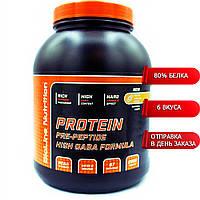 Протеин сывороточный BioLine Nutrition + GABA 80%