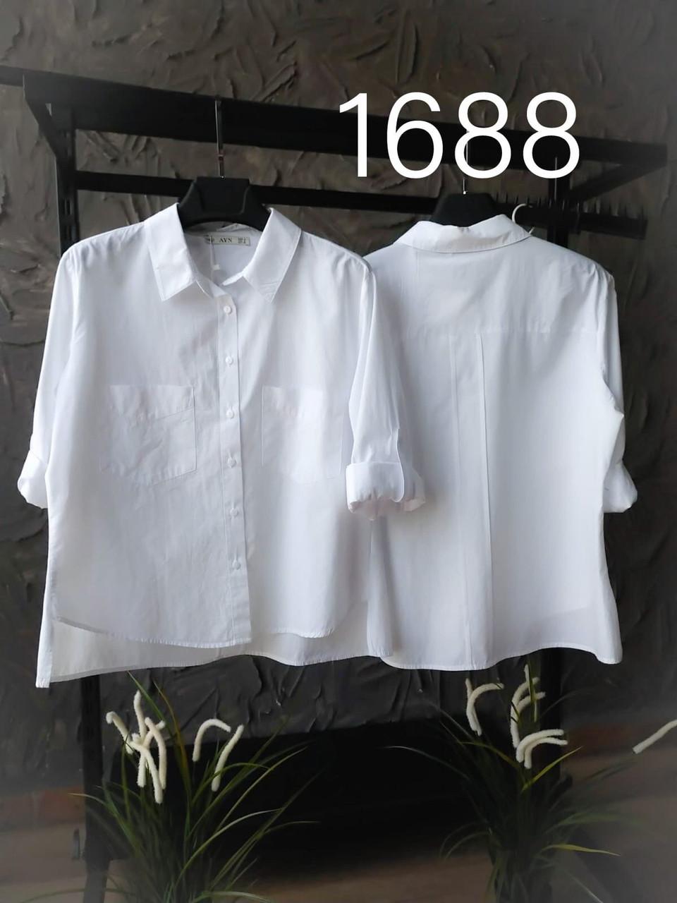 Рубашка женская белая турция фабричная прямая поставка