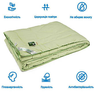 Одеяло  Бамбук полуторное  140x205 демисезонное 250 г/м2 Руно (321.52БКУ_Салатовий), фото 2
