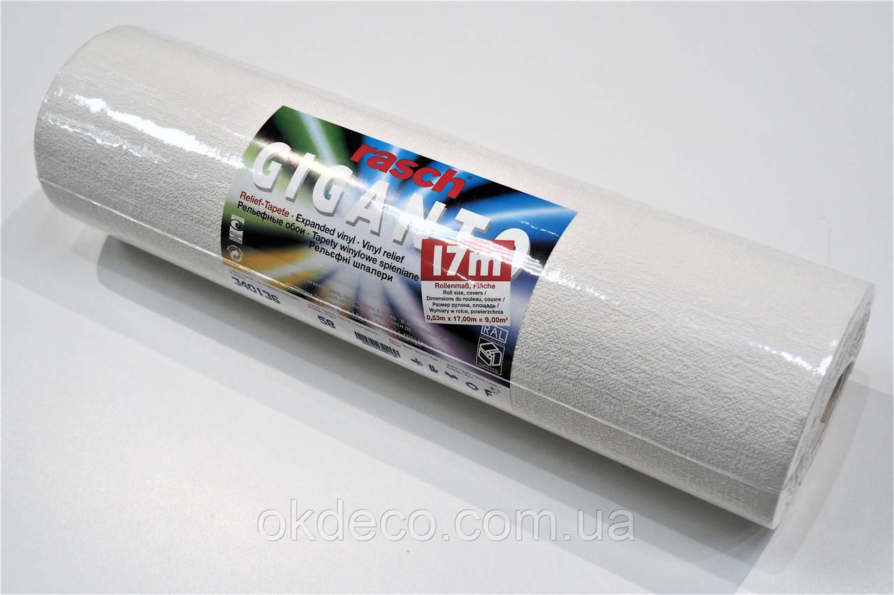 Обои виниловые на бумажной основе Rasch (Giganto) 340136